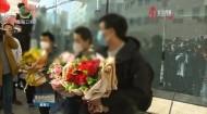 【防控疫情信息速遞】好消息!青海省又有4例新冠肺炎患者治愈出院