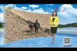 2020-03-14《天气预报》