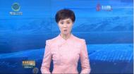 """青海省开出首张""""食用农产品合格证书"""""""