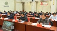 全省政府秘书长和办公室主任会议召开 刘宁提出工作要求