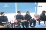 积极争取国家支持 加强新型基础设施建设 为推动青海高质量发展贡献力量