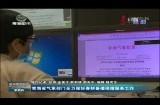 青海省气象部门全力做好春耕备播保障服务工作