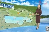 2020-04-08《天气预报》