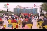 """2020""""中国旅游日""""青海主会场活动拉开帷幕"""