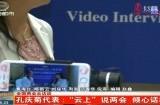 """【全國兩會云訪談】孔慶菊代表:""""云上""""說兩會 傾心話教育"""