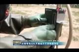 武警青??傟犻_展城市災害救援演練