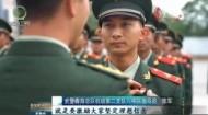 青海新聞聯播20200702