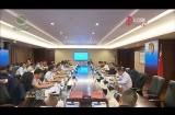省垣各民主党派省委2020年上半年学习座谈会召开