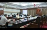 省十三届人大常委会第五十五次主任会议召开