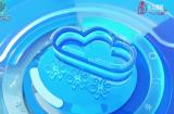 2020-07-14《天气预报》