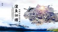 """湟鱼洄游季—逆境中成长的""""勇士""""(湟鱼精神篇)"""