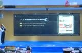 云藏新版APP云藏输入法在海南州上线