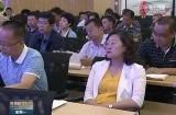 """青海省纪检监察""""检举控告宣传周""""活动启动"""