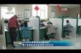 2015年以來青海省金融機構累計發放各類扶貧貸款1602億元