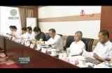 省十三屆人大常委會召開第五十九次主任會議