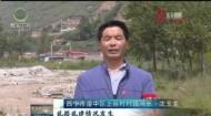 西宁湟中:以河长制力促河长治