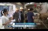 【苏青携手 共赴小康】民和:东西部扶贫协作发力  携手共奔小康生活