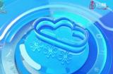 天气预报 20201124