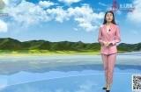 2021-02-02《天气预报》