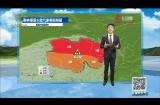 天气预报 20210205