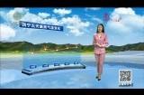 2021-03-09《天气预报》