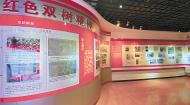 """【奋斗百年路 起航新征程】 双树,青海农村党组织的""""摇篮"""""""