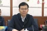 陈豪率中央第十五督导组下沉西宁督导政法队伍教育整顿