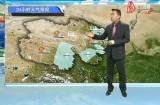 天气预报 20210414