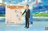 2021-04-25《天气预报》