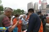学法用法护小家 防非处非靠大家 防范非法集资宣传活动在西宁举行