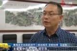 端午假期  青海文旅市场持续升温