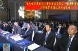 青海:全球清洁能源发展中的一道亮丽风景