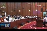 省十三届人大常委会第二十六次会议举行