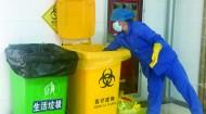 海东医疗垃圾分类工作全面铺开