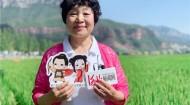 文化名人邯郸笔记丨周喜俊:我与赤水湾有约