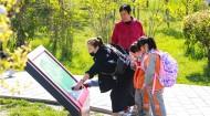 逛公园学知识!青海西宁首个消防主题文化公园开放