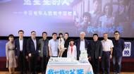 《我和我的父辈》致敬中国航天 杨利伟忆太空望月