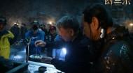 郑晓龙谈《图兰朵:魔咒缘起》:最大难点是破壁