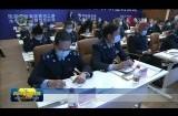 青海省首批大企业签订税收遵从合作协议