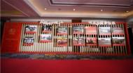 北京马拉松赛将于10月31日举行 谷建芬获40周年特殊贡献奖