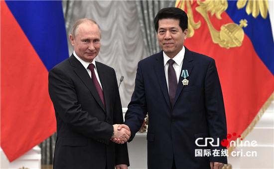 图片默认标题_fororder_俄罗斯总统普京授予中国驻俄罗斯大使李辉友谊勋章