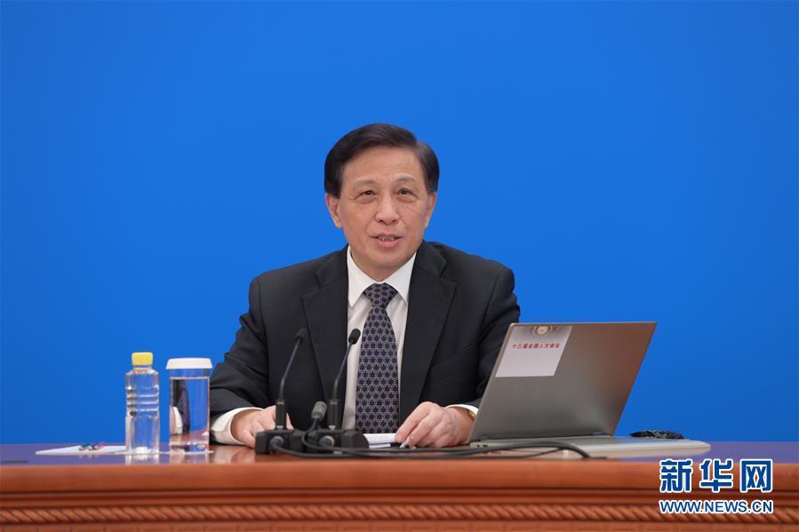 (两会)(1)十三届全国人大三次会议举行新闻发布会