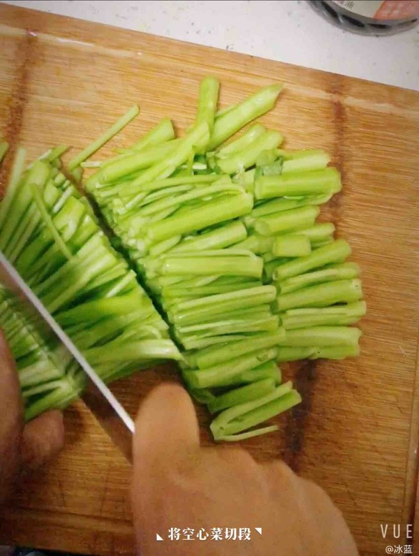 清炒空心菜的步骤