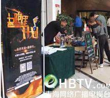 青海省首档大型青少年才艺养成励志节目 《起跑线计划》