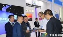 """青海省大数据公司""""数据星河""""展厅颇受欢迎"""