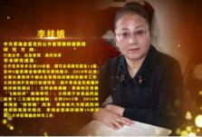 应急管理与安全 李桂娥