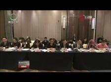【全省兩會時間】省人大代表分團(組)審議政府工作報告