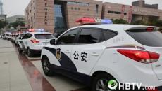 西宁市城西区警城联勤机制正式启动