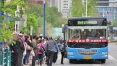 西宁首条公交专用道开工建设