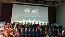 青海第二届微电影大赛隆重收官 省内14部作品获取多个奖项